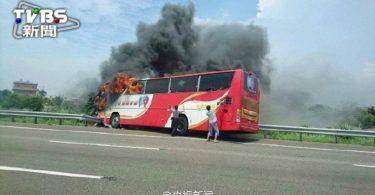 bus fire taiwan