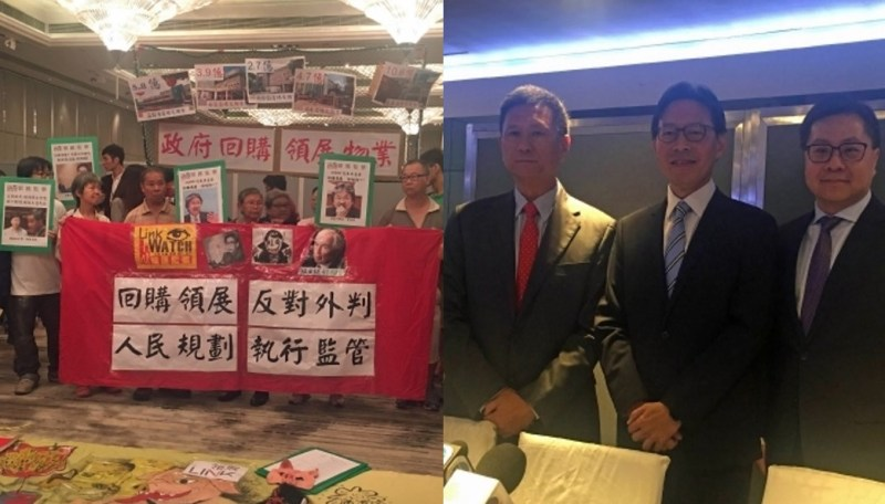 link reit meeting protest
