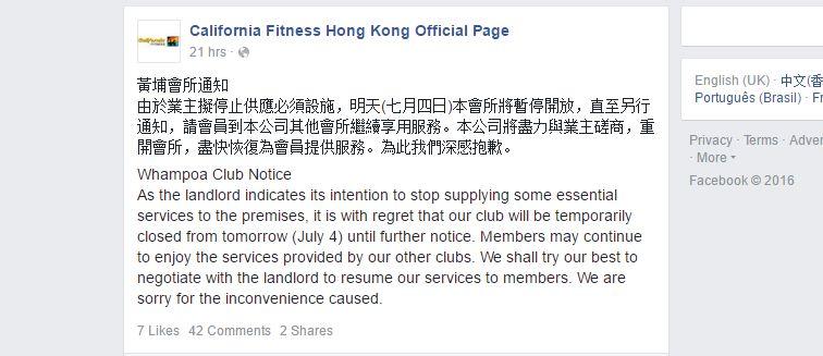 California Fitness notice Whampao