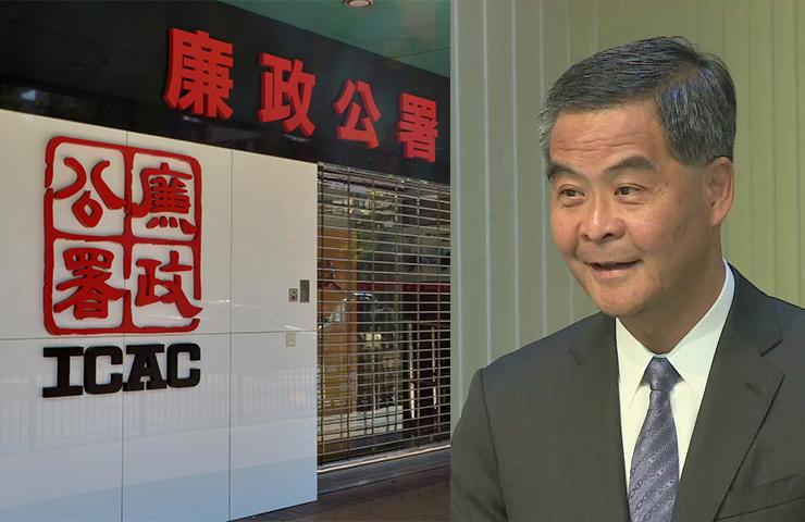 ICAC Leung Chun-ying