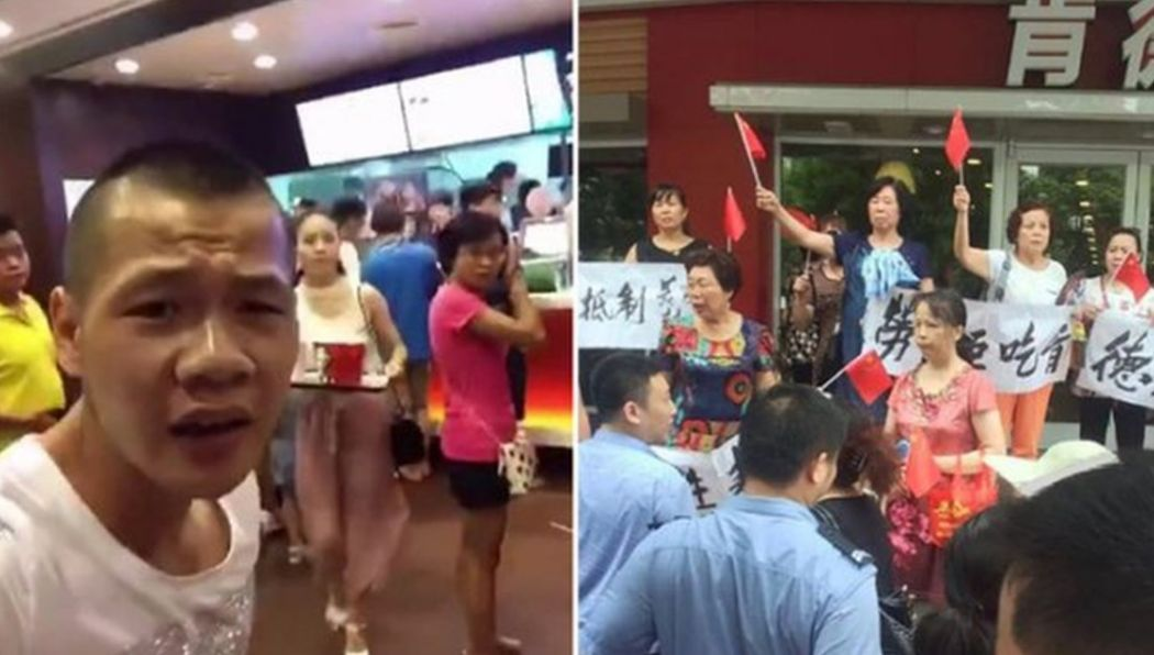 Protesting citizens KFC