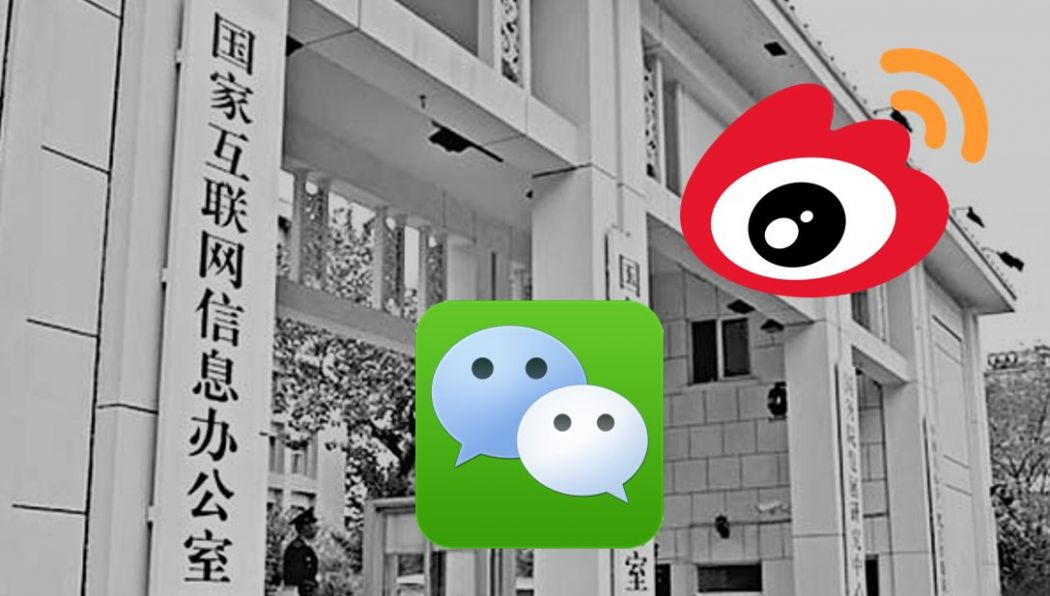 china cyberspace social media