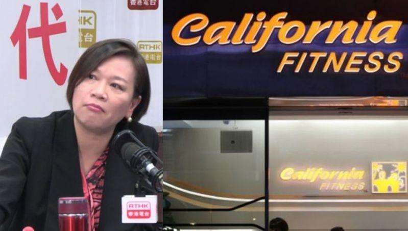 leung mei fun california fitness
