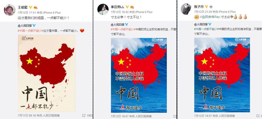 Hong Kong celebrities Weibo south china sea