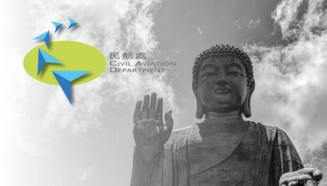 Civil Aviation Department Big Buddha