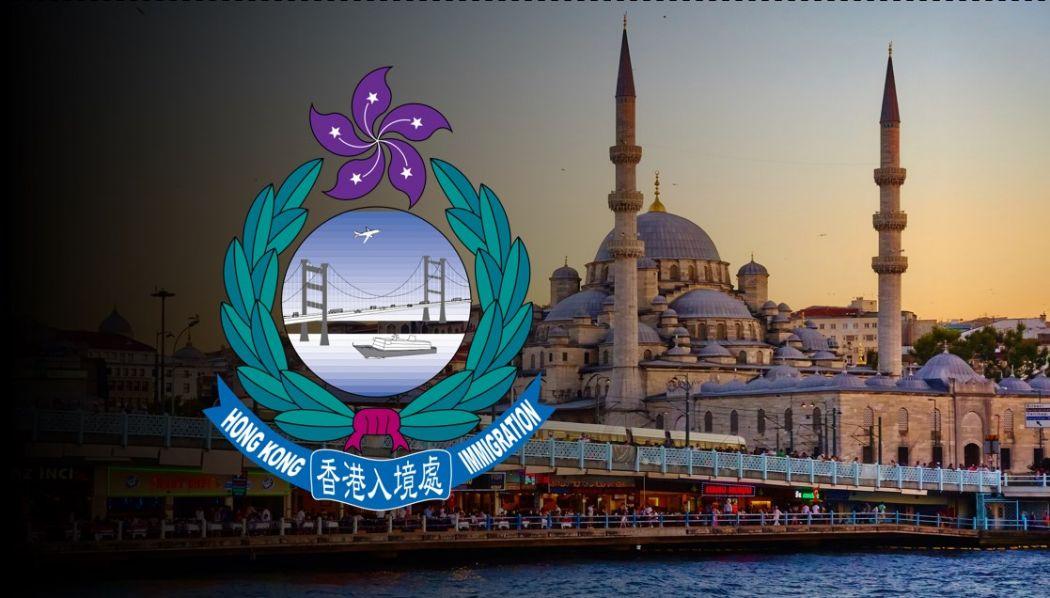 Immigration Department, Istanbul, Turkey