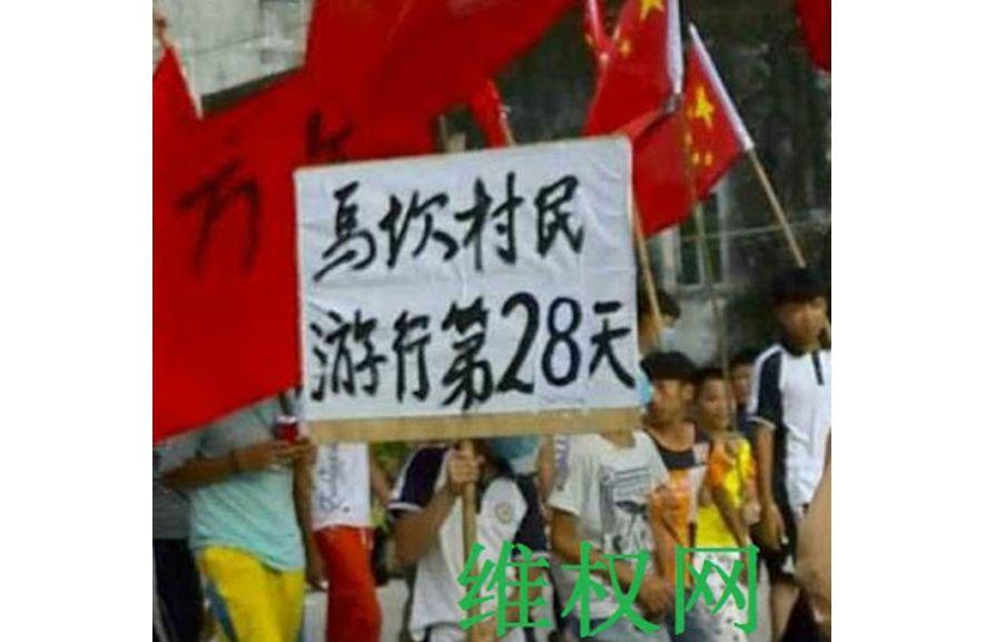 wukan protests 28 day