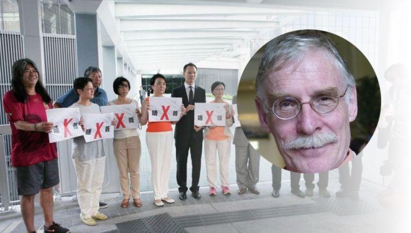 tim hamlett hk independence