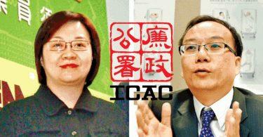 Rita Liaw Lily and Ho Wai-chi