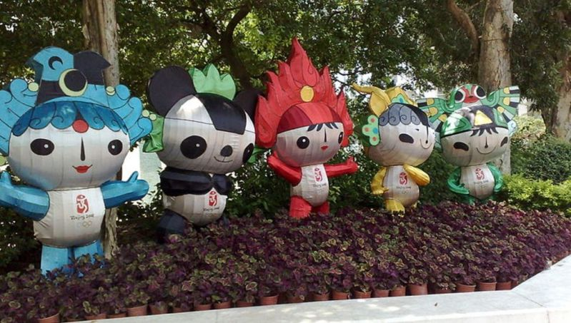 2008 beijing olympics mascots