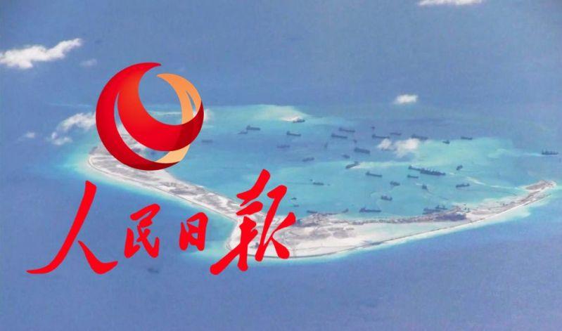 people's daily south china seas