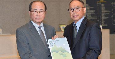 Eddie Ng Hak-kim, Paul Yip Siu-fai