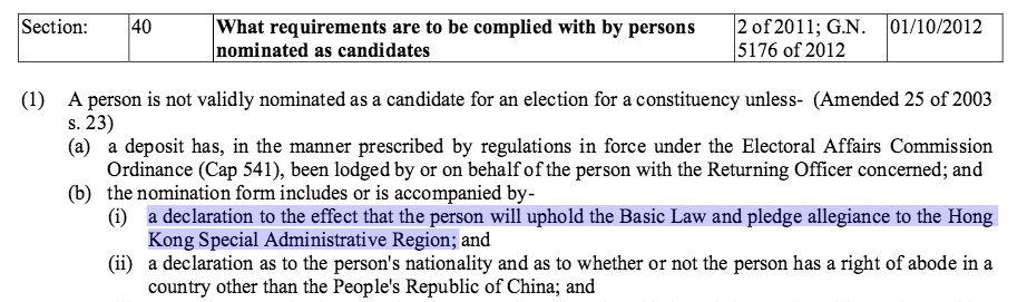 Legislative Council Ordinance