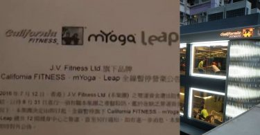 california fitness wan chai notice
