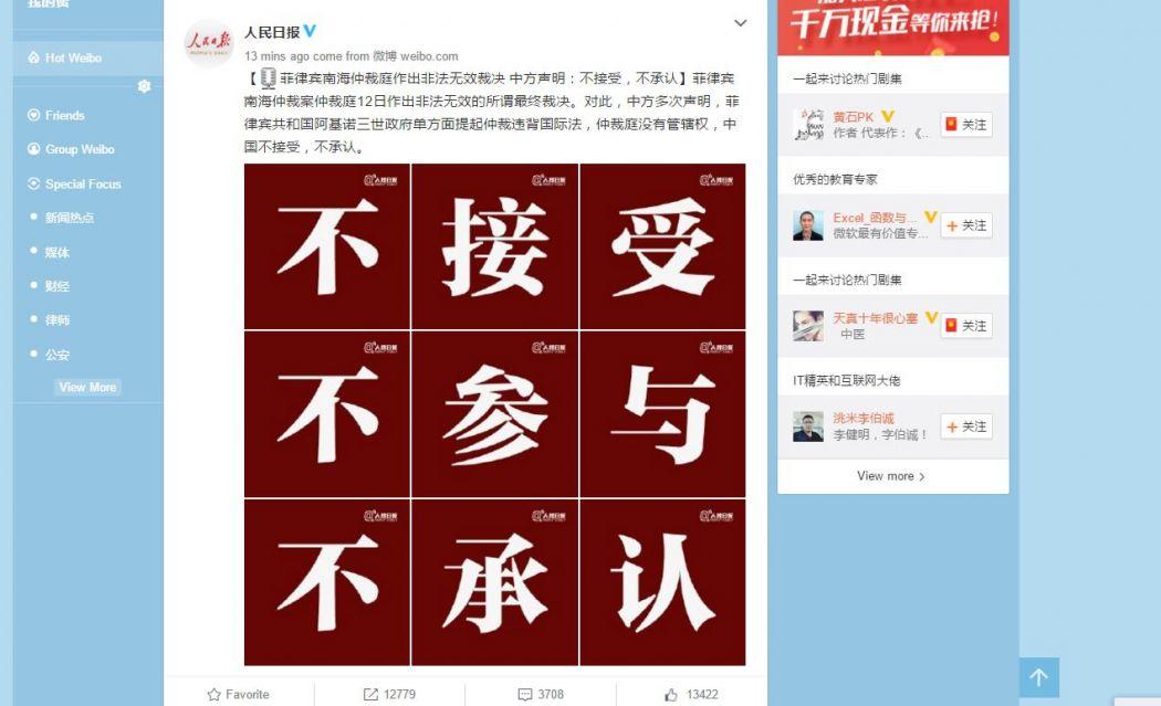 media reax south china seas