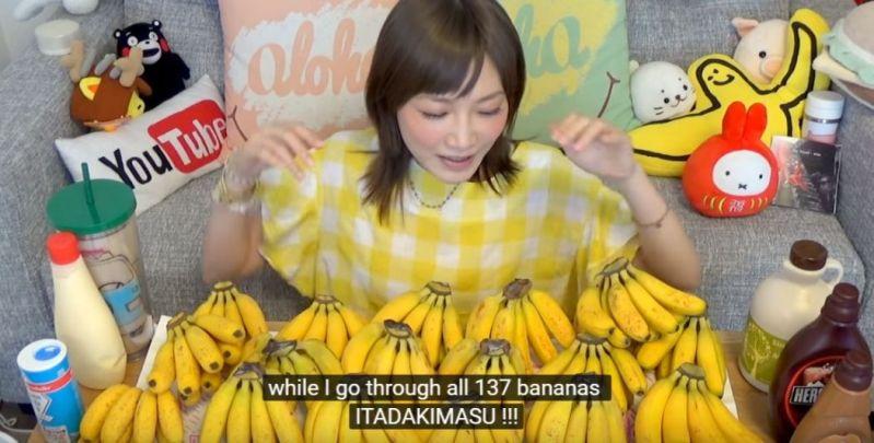 japanese banana youtuber