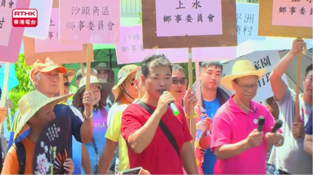 village protest