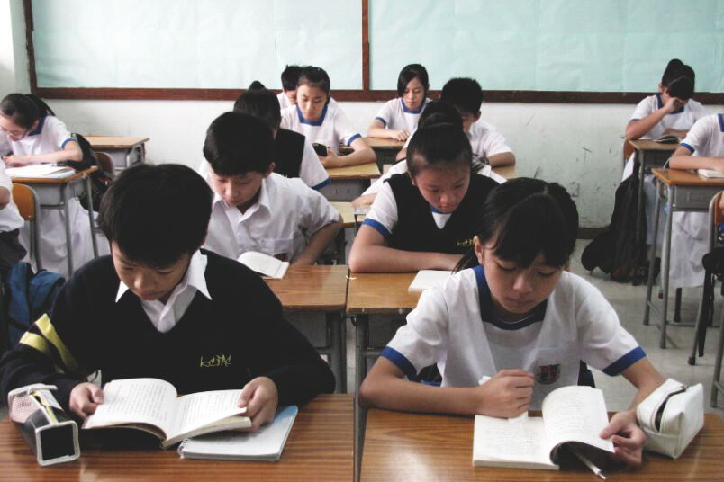 students hong kong education