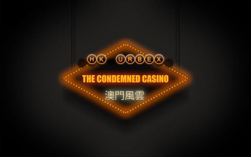 HKURBEX condemned casino