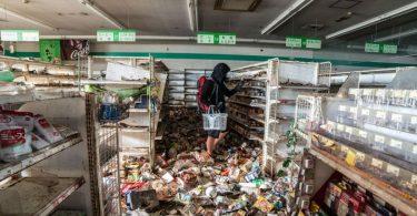 fukushima exclusion zone