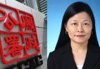 Rebecca Li Bo-lan ICAC