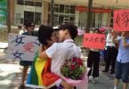 public proposal lesbian