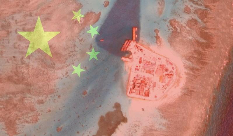 south china sea flag