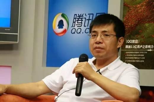 wang yongzhi