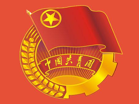 communist youth league
