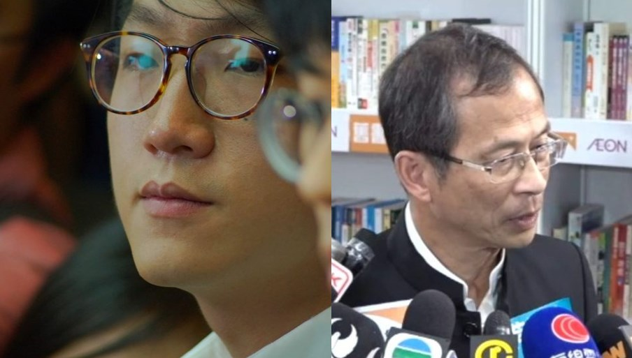 jasper tsang edward leung
