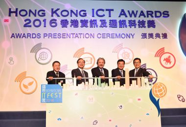 ICT Awards