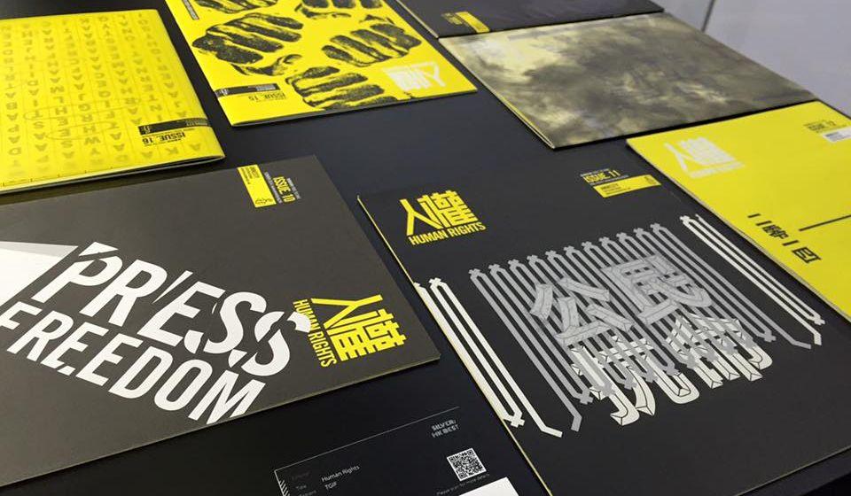 Winning thiết kế catalogue về nhân quyền 1