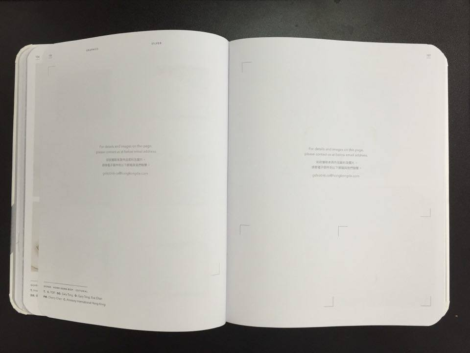 blank pages HKDA GDA