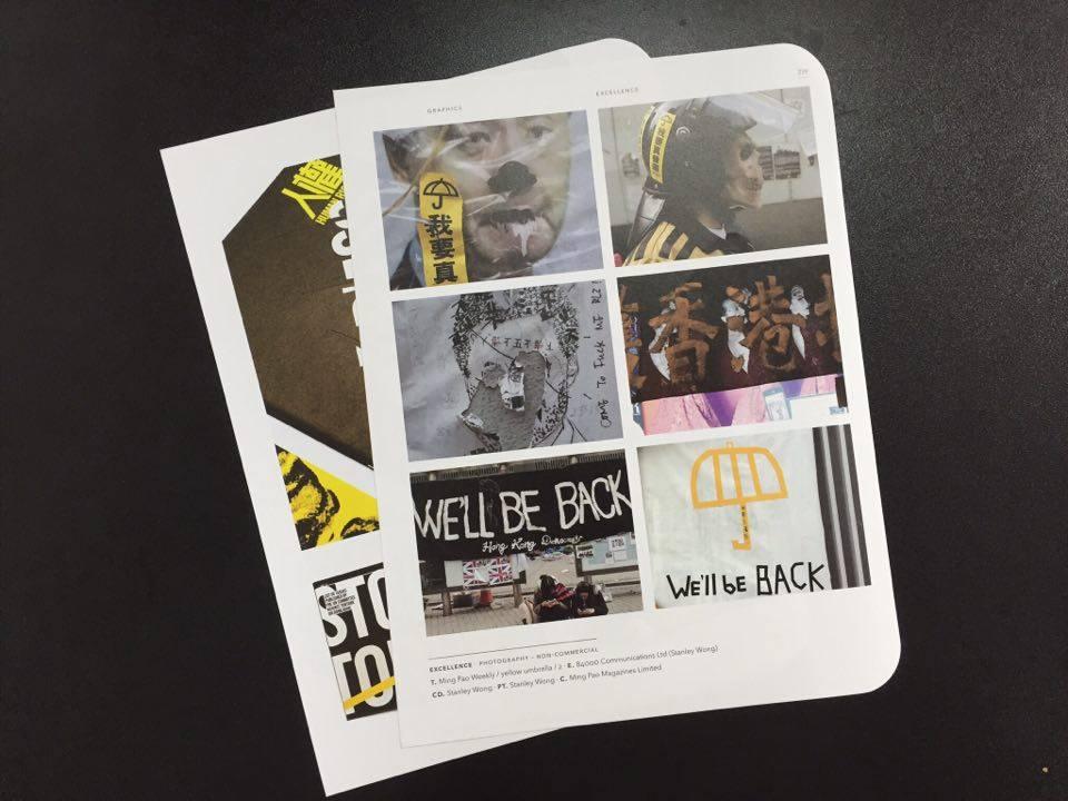 Winning thiết kế catalogue về nhân quyền 3