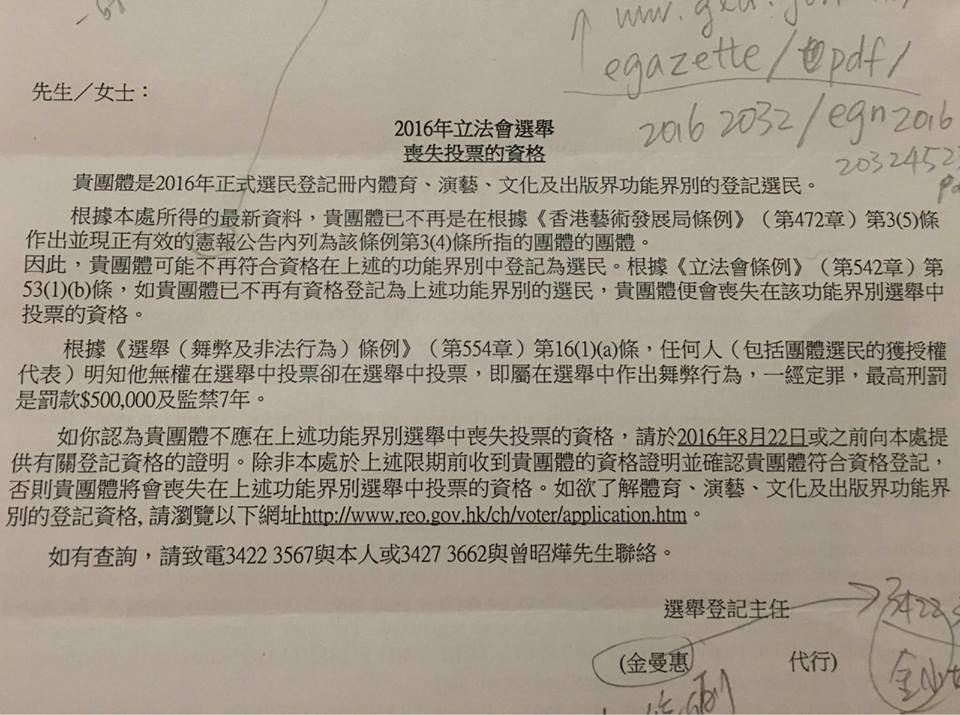 Clara Cheung letter