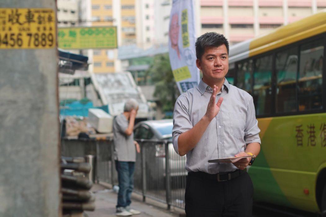 ivan wong yun-tat