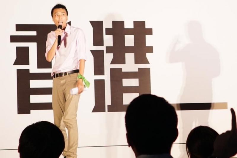 Chan Chak-to