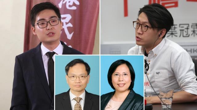 Chan Ho-tin Edward Leung