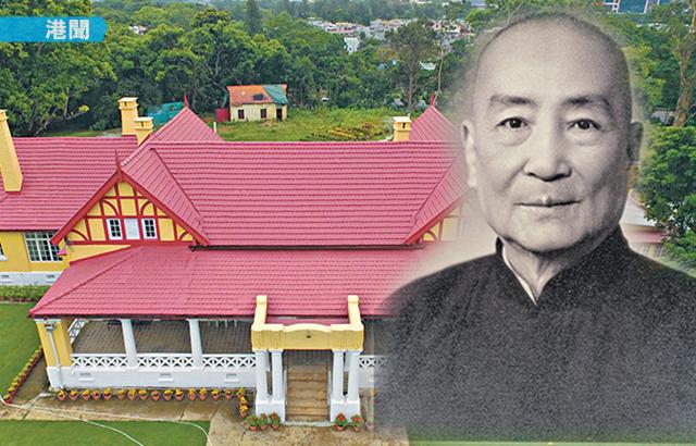 hui oi-chow oi yuen villa