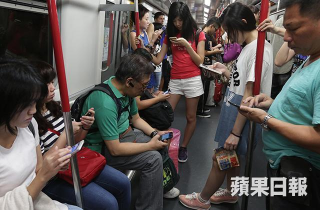 phones on mtr