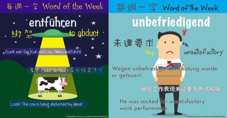 German Consulate word of the week