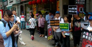 protest outside Democratic Party headquarters Lam Cheuk-ting