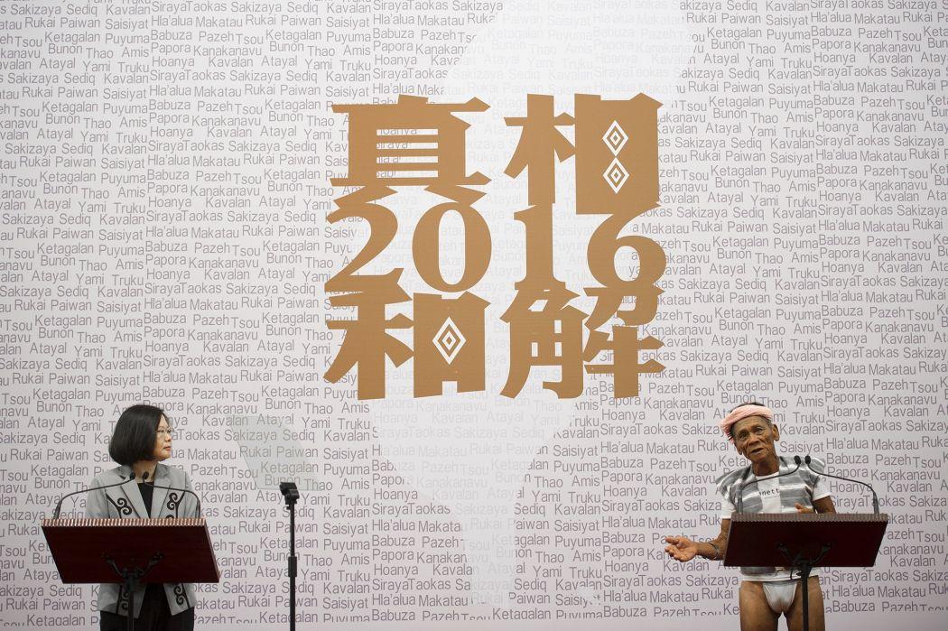 taiwan apologises