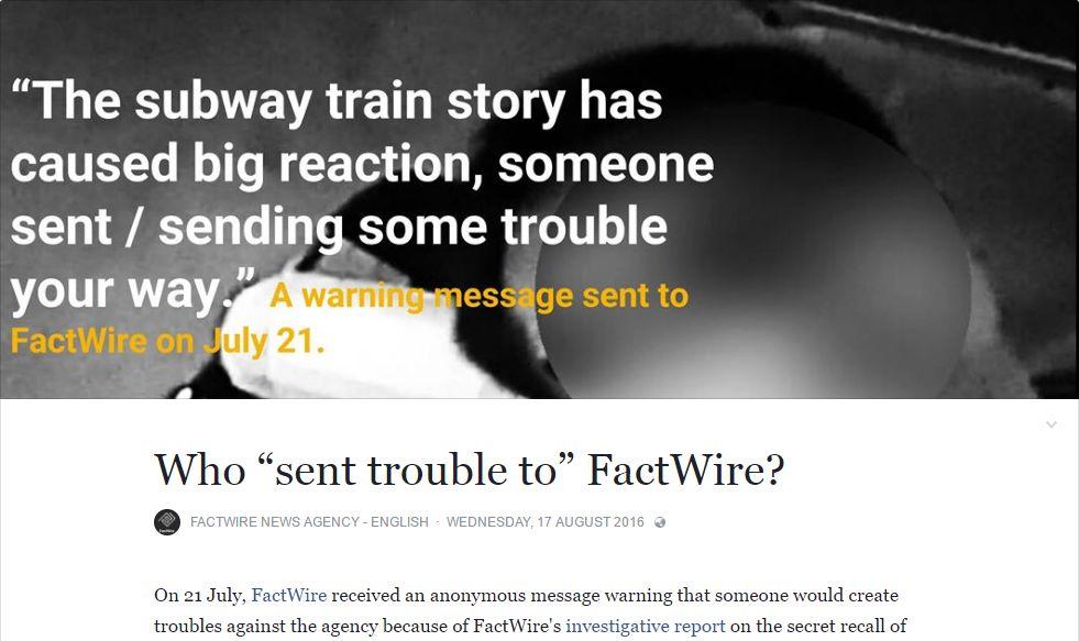 FactWire statement