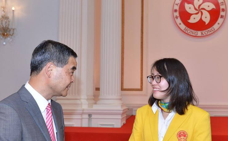 Fu Yuanhui