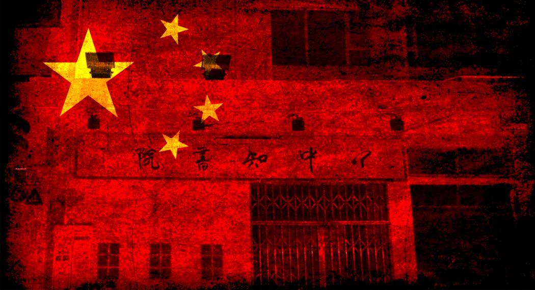 suspected infiltration frank siu zhong zhi college