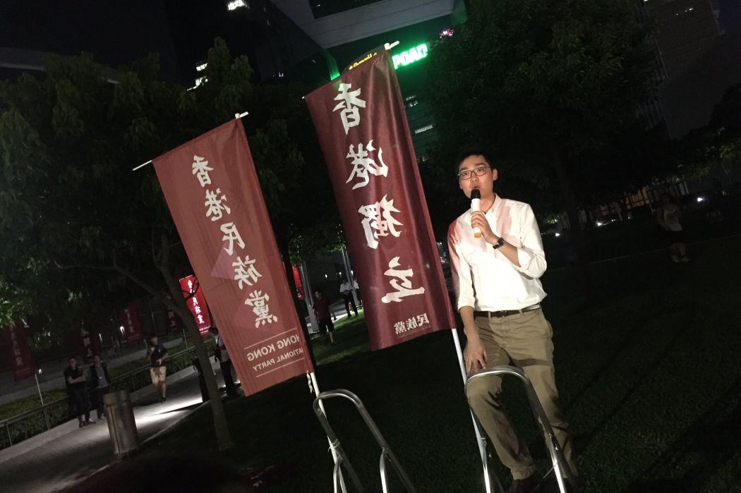 https://www.hongkongfp.com/wp-content/uploads/2016/08/ConRJUkUEAAcHVz.jpg