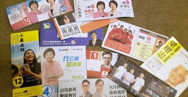 2016 legco legislative elections candidates leaflets advertising