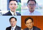 Kenneth Chen Eric Yeung Tony Tse Lo Wai-kwok