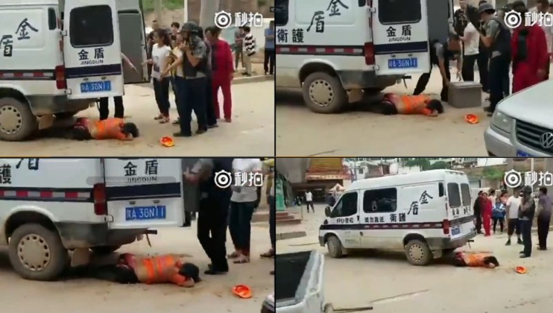cleaner trapped under car security money